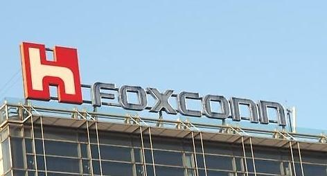 폭스콘, 중국 주하이에 반도체 공장?