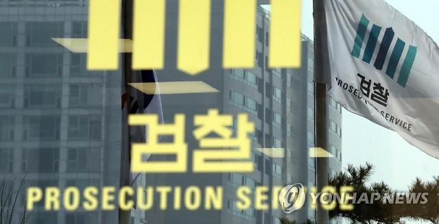 검찰, '재판거래 의혹' 이규진 부장판사 압수수색