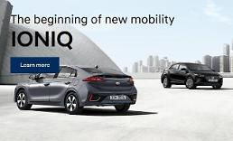 .Hyundai Motor forges partnership with Indias car-sharing service Revv.