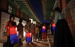 """.想要月光下漫步?9月2日起""""景福宫星光夜行""""开放."""