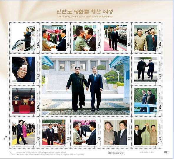 [PHOTO NEWS] Preorders begin for stamps commemorating summit