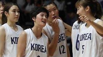 [아시안게임] 여자농구 단일팀, 인도에 완승…하나로 뭉쳐 '전원 득점'