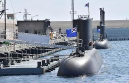 .S. Koreas first 3,000-ton submarine to make its debut in September.