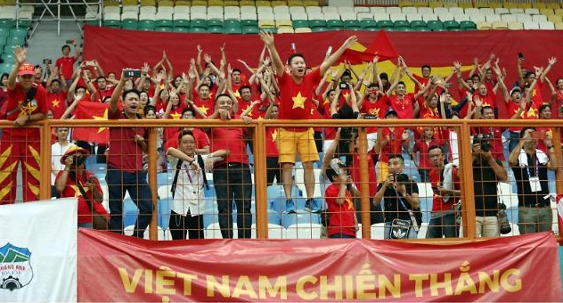 베트남 축구팬