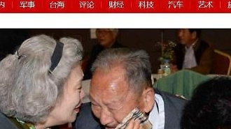 中 언론 남북 이산가족, 눈물 속 상봉 했다