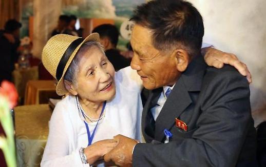 Cuộc đoàn tụ gia đình ly tán Hàn Quốc – Bắc Triều Tiên vào ngày 20/8
