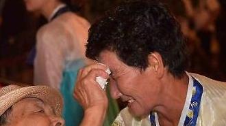 [포토] 끝없이 흐르는 눈물