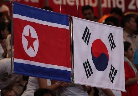 [2018아시안게임] 남과 북, 사이좋은 동메달
