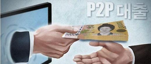 [줌] '문제아'로 전락한 P2P 금융