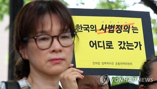 [오늘의로앤피] '안희정 무죄'가 대법원에서 뒤집힐 수도 있는 이유
