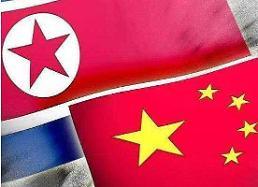.朝鲜拉中国入局增添保障 9月各方将在半岛展开博弈战.