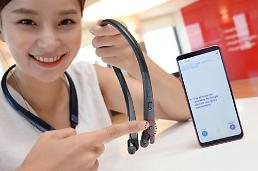 .LG to release new Tone Plus HBS-2000 wireless headset this month.