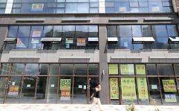.最低时薪上调 韩上半年倒闭小商户或突破100万.