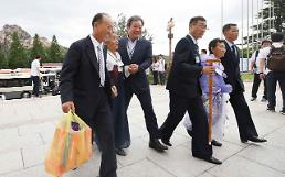 .离散家庭单独会面并享团圆饭  韩政府拟促成离散家属团聚定期化.