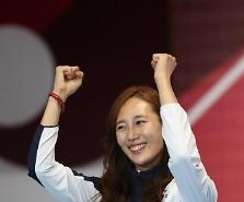 [아시안게임] 한국 AG 금메달 700호 주인공은 '펜싱 전희숙'