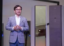 """キム・ヒョンソク サムスン電子社長""""エアドレッサー、衣類管理機ではなく「衣類清浄機」"""""""
