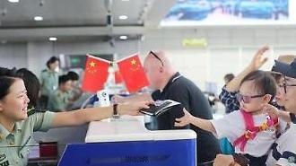 칭다오 해외관광 평균 소비규모, 중국 2위