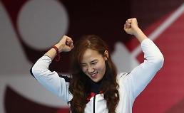 .韩国亚运金牌总数破700枚.