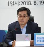 .韩政府预增加就业预算 媒体质疑政策效果.