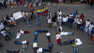 베네수엘라 규모 7.0 강진…불의 고리 또 흔들