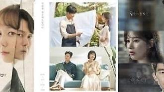 [AJU★이슈] 2018 아시안게임으로 수목드라마 시간 결방···친판사, 당신의 하우스헬퍼, 라디오스타는 방영