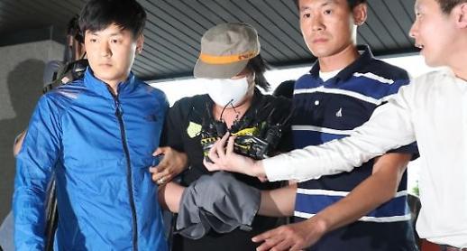 [포토] 묵묵부답, 서울대공원 토막살인범