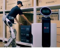 .LG Electronics adds new wearable robot to CLOi lineup .