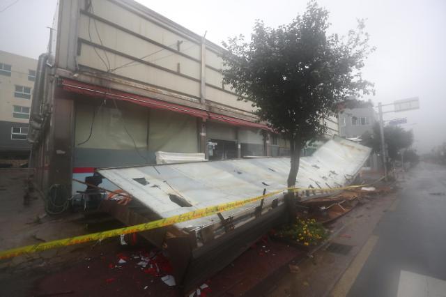 """台风""""苏力""""登陆 济州岛1人失踪1人受伤"""