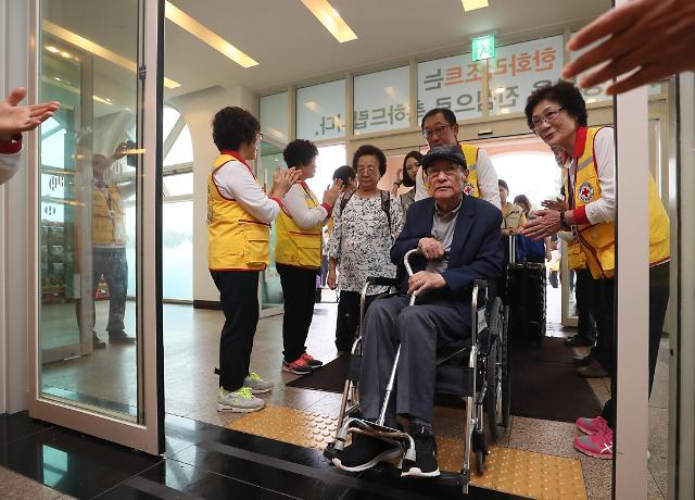 第二轮离散家属团聚活动举行 韩方探亲团24日抵朝