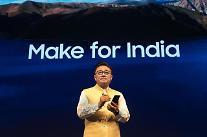 サムスン電子、「機会の土地」インドでギャラクシーノート9公開…プレミアム市場への攻略に拍車