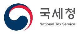 .韩国今年国税收入预计将首超300万亿韩元 租税负担率史上最高达21.6%.