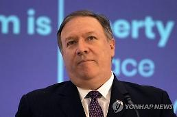 Pompeo to make 4th trip to N. Korea next week: Yonhap