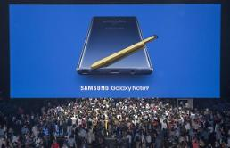 Samsung Electronics launches Galaxy Note 9 in 50 countries worldwide