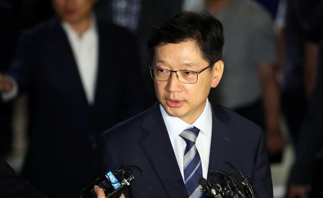 韩检方认定庆南道知事金庆洙操纵网舆
