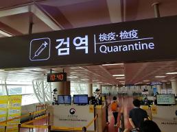 S. Korea steps up quarantine against African swine fever virus
