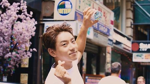 歌手黄致列担任国际知名化妆品代言人