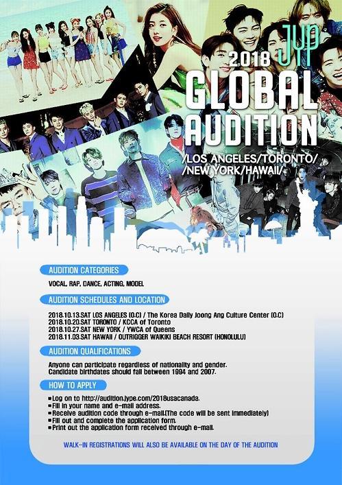 JYP全球选秀北美站10月启动