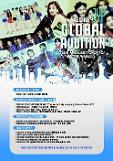 .JYP全球选秀北美站10月启动.