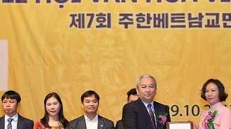 Đồng hành cùng cộng đồng người Việt Nam tại Hàn Quốc