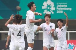 .亚运男足韩国3比1击败越南晋级决赛.