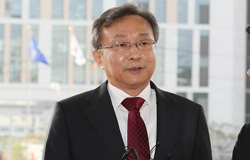 文在寅任命宪裁法官刘南硕为宪法法院院长
