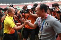 2018アジア大会の男子サッカー「韓国 vs ベトナム」戦の視聴率42.9%記録