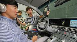 .Hyundai and Kia connected cars to adopt AI voice assistant service next year.