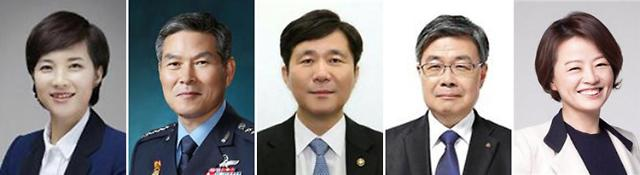 总统府公布内阁改组方案 五大部门长官换人