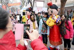 .中国六地接连开放赴韩跟团游 化妆品免税店股价上升.