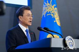 .Moon urges local governments efforts to create jobs: Yonhap.