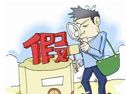 韩卖家网上销售中国山寨运动鞋 金额高达7.4亿韩元