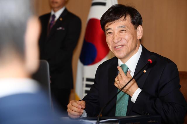 韩央行维持基准利率1.50%不变
