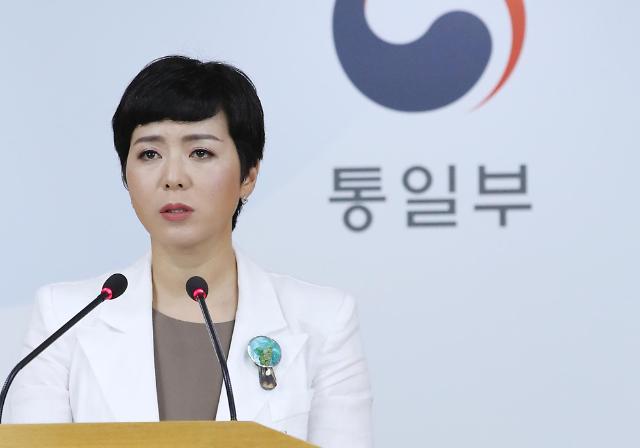 韩政府:再次争取考察跨境铁路北段