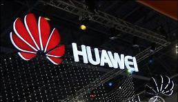 .韩移动运营商本月决定5G设备供应商 华为仍是有力竞争者.